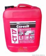 """Грунтовка """"Ceresit CT 17"""" канистра 10 литров"""