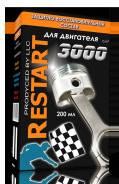 Защитно-восстановительный состав для двигателя Restart-3000