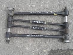 Тяга подвески. Toyota Caldina, AT211G, AT211 Двигатель 7AFE