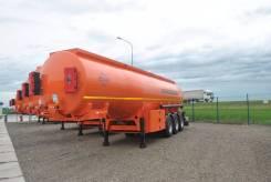 Bonum. Полуприцеп цистерна - 28 000 литров - 2017 год выпуска в наличии, 28,00куб. м.