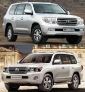 Обвес кузова аэродинамический. Toyota Land Cruiser, GRJ79K, UZJ200W, GRJ76K, VDJ200, J200, UZJ200, URJ202, URJ202W Двигатели: 1URFE, 1GRFE, 2UZFE, 3UR...