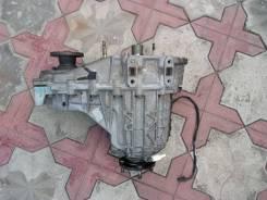 Раздаточная коробка. Nissan Serena, KVNC23 Двигатели: CD20ET, CD20T