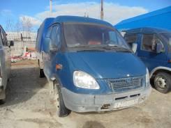 ГАЗ 330232. Продажа Газель 330232, 2 464 куб. см., 1 500 кг.