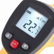 Термометр инфракрасный пирометр с лазерным указателем -50°С. +380°С