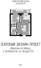 Технический дизайн-проект от 350 руб. за м2.