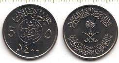 Красивая монета