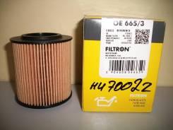 Фильтр масляный. Ford Ranger, 2G, 2P