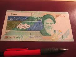 Риал Иранский.