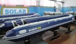 Надувная лодка Солар 600 Jet Tunnel. Год: 2017 год, длина 6,00м., двигатель подвесной, 70,00л.с., бензин. Под заказ