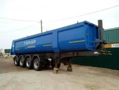Тонар. Самосвальный полуприцеп 4осный,45тн, 45 000 кг.