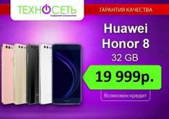 Huawei Honor 8. Новый