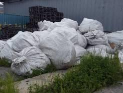 Мешки полипропиленовые (обрезки) на переработку