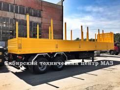 НовосибАРЗ. Новый сортиментовозный полуприцеп НАРЗ 981310, 35 000 кг.