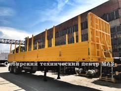 НовосибАРЗ. Новый сортиментовозный полуприцеп НАРЗ 981310, 35 000 кг. Под заказ