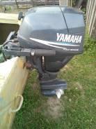 Yamaha. 9,90л.с., 4х тактный, бензин, нога S (381 мм), Год: 2009 год. Под заказ