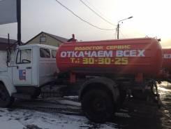 Коммаш КО-503В-2. Распродажа коммунальной техники., 4 750 куб. см.