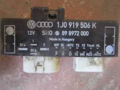 Блок управления вентилятором. Skoda Octavia