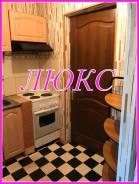 1-комнатная, улица Чапаева 24. Вторая речка, агентство, 36 кв.м. Кухня