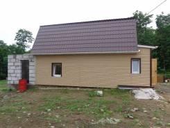 Срочно продам отличный участок с домом!. От частного лица (собственник)