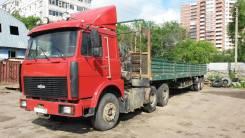 МАЗ 642208. с полуприцепом 12,3м, 11 000 куб. см., 24 000 кг.