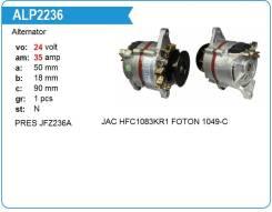 Генератор на Foton JFZ236A 24v 35A WAI двс Perkins