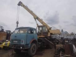 Ивановец. Авткран , 14 000 кг., 14 м.