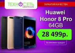 Huawei Honor Pro. Новый. Под заказ