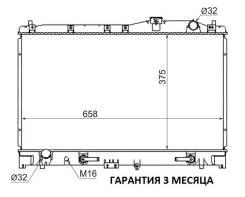 Радиатор HD-UA-1216 AUTOLEADER