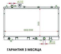 Радиатор MC-CP8W-1216 AUTOLEADER
