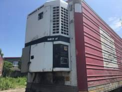 Utility. Продам рефрижератор , 30 000 кг.