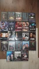 """""""продам"""" DVD с фильмами 23 шт."""