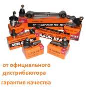 """Рулевая тяга 53010-TK6-A02 *""""555""""/SR-H110 555"""