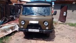 УАЗ 33036. Продаётся , 2 900 куб. см., 1 300 кг.
