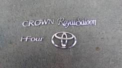 Эмблема. Toyota Crown, GRS180, GRS181, GRS182, UZS187, GRS183, GRS184, GRS188, GRS211 Toyota Mark II Wagon Blit, GX110, JZX110, GX115, JZX115 Toyota C...