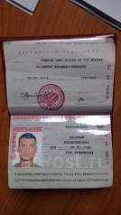 Найден паспорт Емельяненко В. В