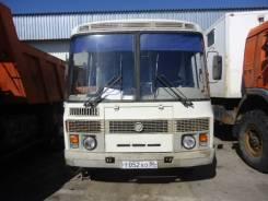 ПАЗ 32053-07. Автомобиль ПАЗ-32053-07, 4 800 куб. см.