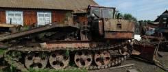 ОТЗ ТДТ-55. Срочно продам трелевочный ТДТ-55