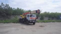 Галичанин КС-55713-4. Автокран Камаз Галичанин 25Т, 10 000 куб. см., 25 000 кг., 22 м.