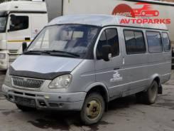 ГАЗ 32213. Пассажирский 7-местный микроавтобус , 2 464 куб. см., 7 мест
