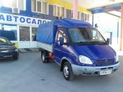 ГАЗ 3302. , 2 700 куб. см., 1 500 кг.