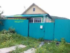 Продаю дом в Шкотово. Анисимовская, р-н Шкотово, площадь дома 53,0кв.м., электричество 15 кВт, отопление твердотопливное, от агентства недвижимости...
