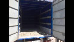 Прицеп газель-валдай 2013г. в, 5м. Г/п: 1 500 кг., масса: 3 500,00кг.