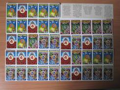 Карточки(битвы фэнтези).