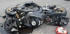 Куплю мотоцикл 150сс