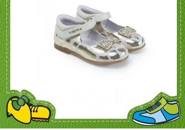 cee83cbe5 Продам золотые шикарные туфли на девочку - Детская обувь во Владивостоке