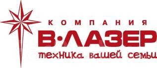 """Программист 1С. ООО """"В-Лазер"""". Улица Некрасова 2"""