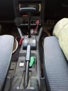 Ручка ручника. Toyota Tercel, EL31, EL30, NL30 Toyota Corsa, EL30, EL31, NL30 Toyota Corolla II, NL30, EL30, EL31 Двигатели: 1NT, 3E, 2E, 3EE