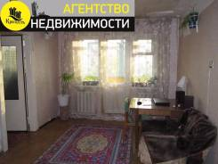 2-комнатная, улица Калининская 4а. 8-ой школы, агентство, 43 кв.м.