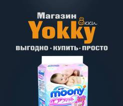 Moony. 9-14 кг 54 шт. Под заказ