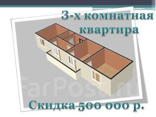 3-комнатная, улица Иртышская 24 стр. 2. БАМ, частное лицо, 69 кв.м.